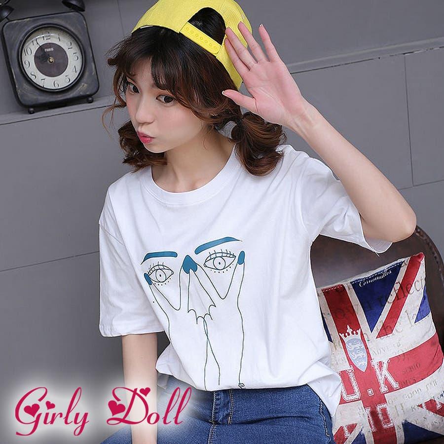シンプルだからこそ上品に GirlyDoll プリントTシャツ B1207700HD-6gdld 2016春夏商品 Tシャツ プリント アートTシャツ ビッグシルエット ゆったり 大きめ ドロップショルダー トップス レディース 大切
