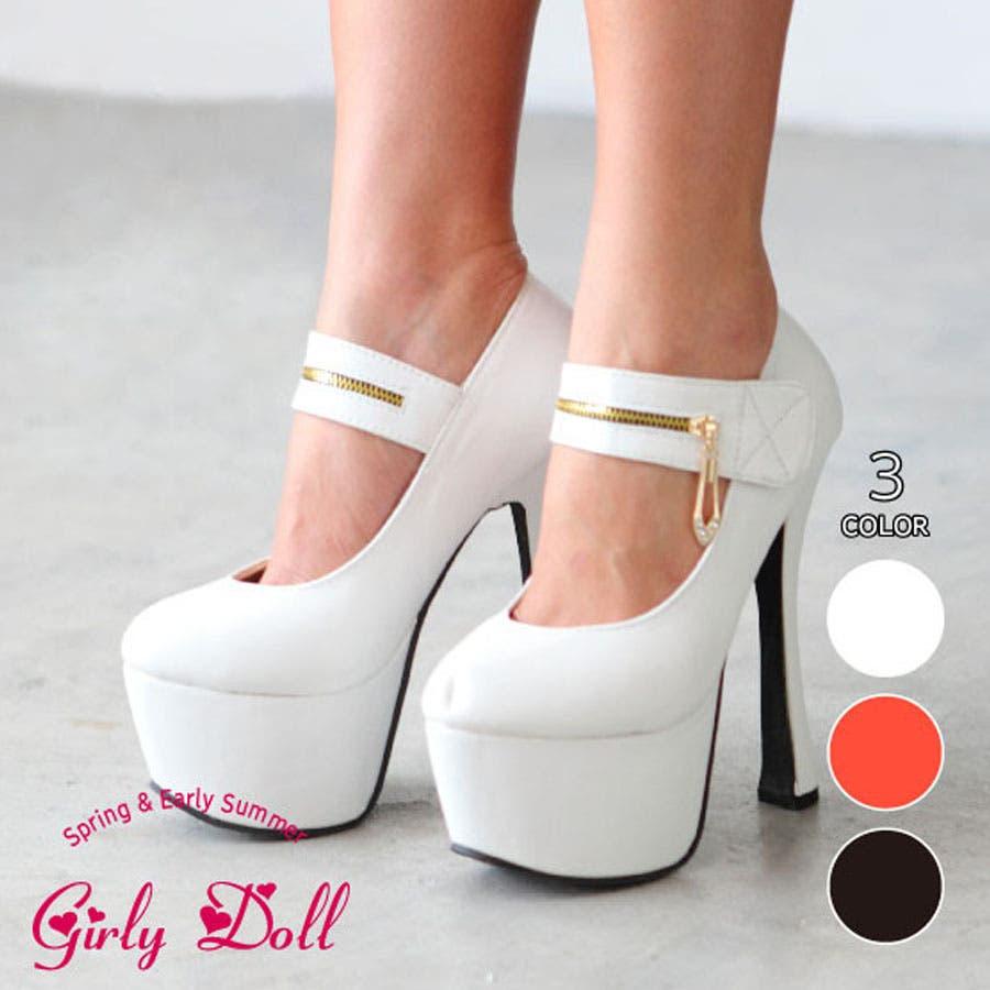 持っておきたい万能アイテム GirlyDoll   シューズ  靴  パンプス ハイヒール 全3色 px3-a12-1-96 フロントの高いソールで安定感バッチリのストラップ付きハイヒール♪ 脚長効果 ヒール パンプス ソール 厚底 ストラップ付き 靴 レディースシューズ 不意