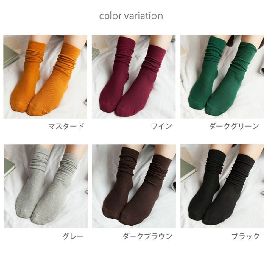 靴下 レディース おしゃれ 暖かい ハイソックス ゆるっと可愛い くしゅくしゅ スニーカーソックス 靴下ガーリー