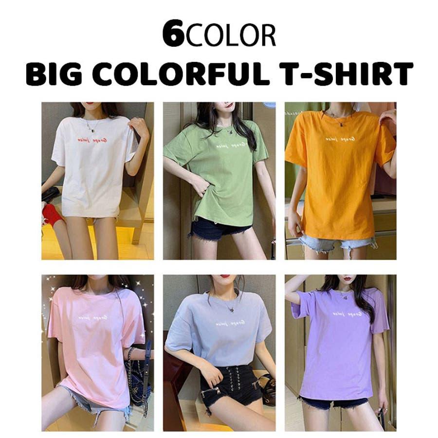 BIGカジュアル 半袖 プリント Tシャツ レディース  夏 全6色 1