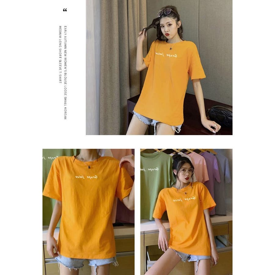 BIGカジュアル 半袖 プリント Tシャツ レディース  夏 全6色 4