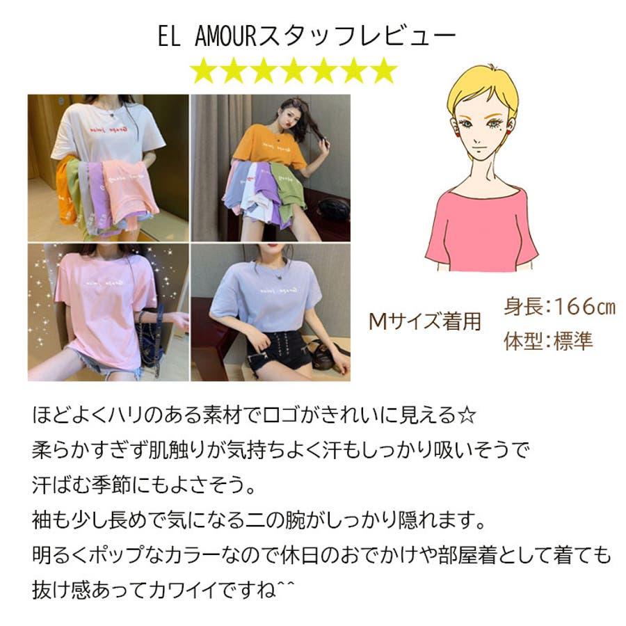 BIGカジュアル 半袖 プリント Tシャツ レディース  夏 全6色 8