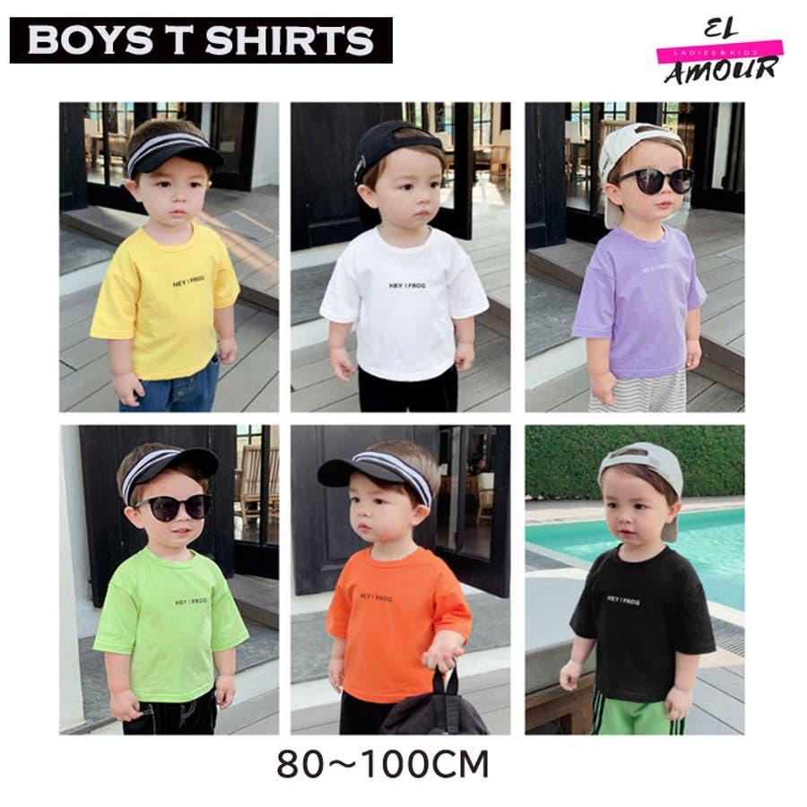 ソリッドカラー 半袖Tシャツ 子供服 キッズ 夏 ユニセックス 全6色 1