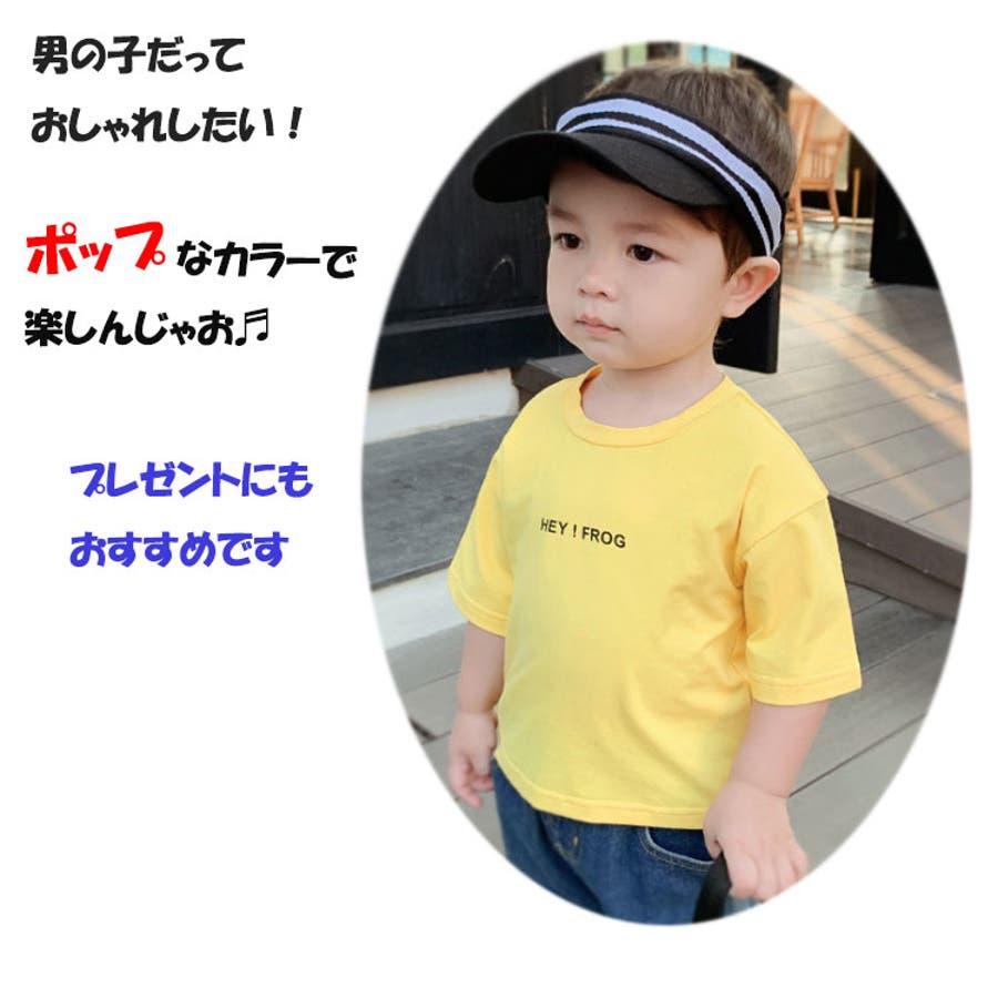 ソリッドカラー 半袖Tシャツ 子供服 キッズ 夏 ユニセックス 全6色 4