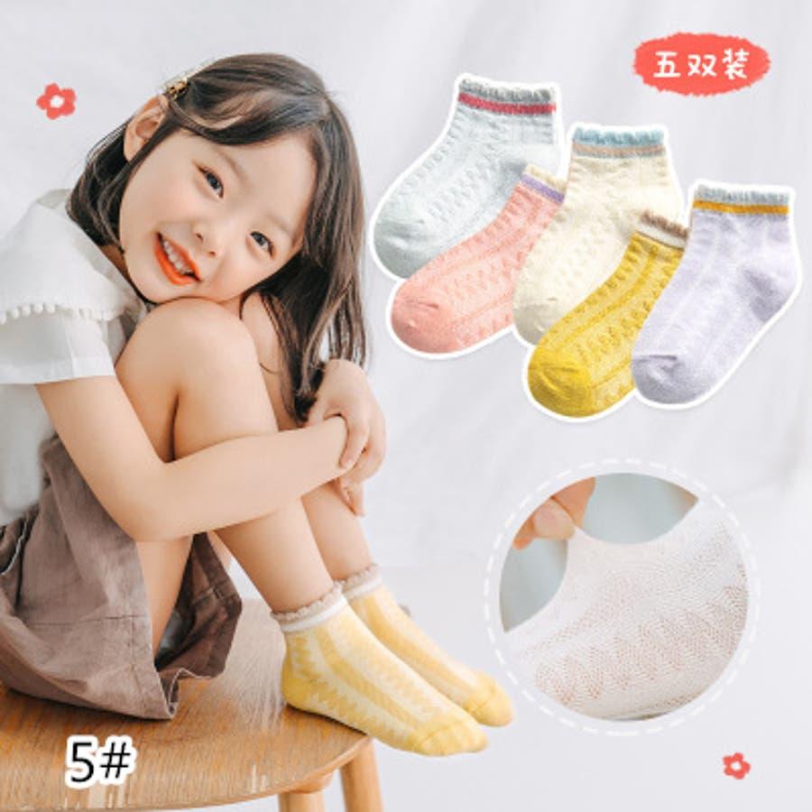 子供靴下 5足セット 何が届くかお楽しみ 靴下詰め合わせセット ソックス Mサイズ(15〜17cm) くつ下 キッズ まとめ買い 福袋 10