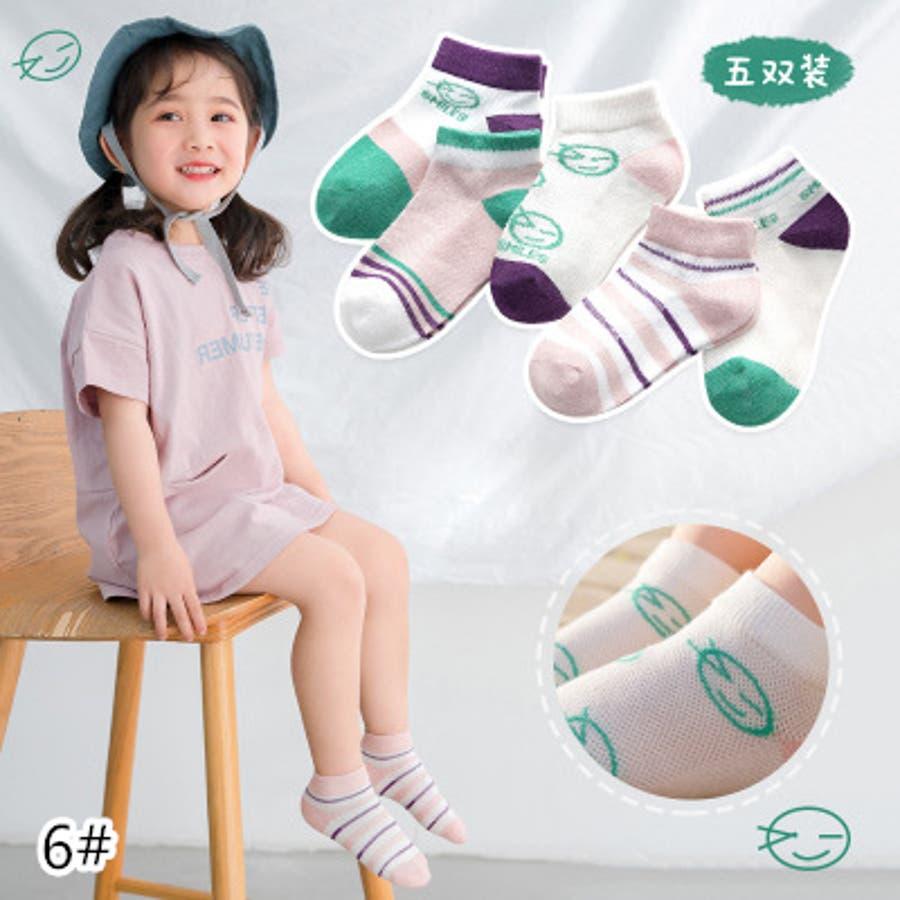 子供靴下 5足セット 何が届くかお楽しみ 靴下詰め合わせセット ソックス Mサイズ(15〜17cm) くつ下 キッズ まとめ買い 福袋 3