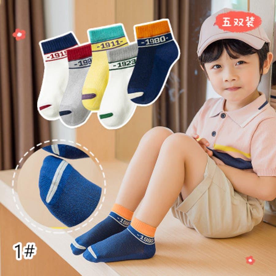 子供靴下 5足セット 何が届くかお楽しみ 靴下詰め合わせセット ソックス Mサイズ(15〜17cm) くつ下 キッズ まとめ買い 福袋 4