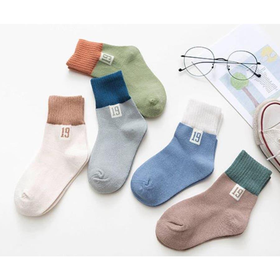 子供靴下 5足セット 何が届くかお楽しみ 靴下詰め合わせセット ソックス Mサイズ(15〜17cm) くつ下 キッズ まとめ買い 福袋 5