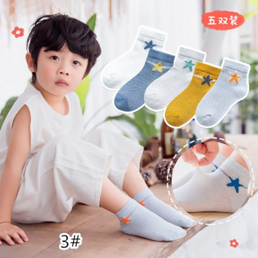 子供靴下 5足セット 何が届くかお楽しみ 靴下詰め合わせセット ソックス Mサイズ(15〜17cm) くつ下 キッズ まとめ買い 福袋 6