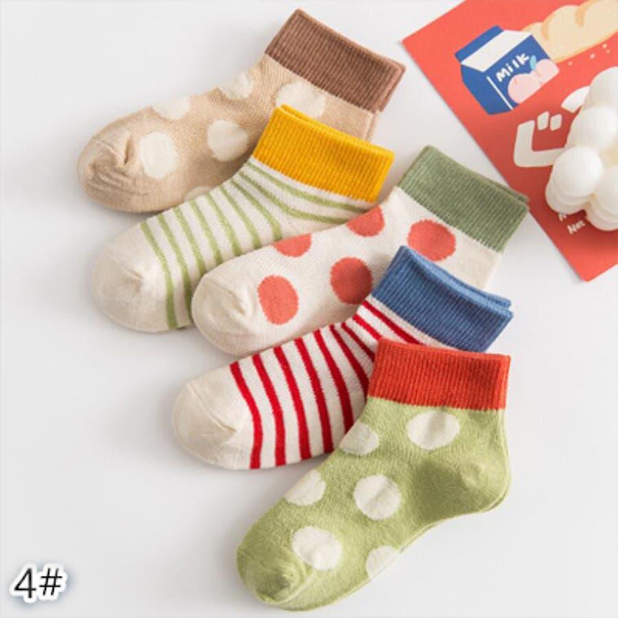 子供靴下 5足セット 何が届くかお楽しみ 靴下詰め合わせセット ソックス Mサイズ(15〜17cm) くつ下 キッズ まとめ買い 福袋 7