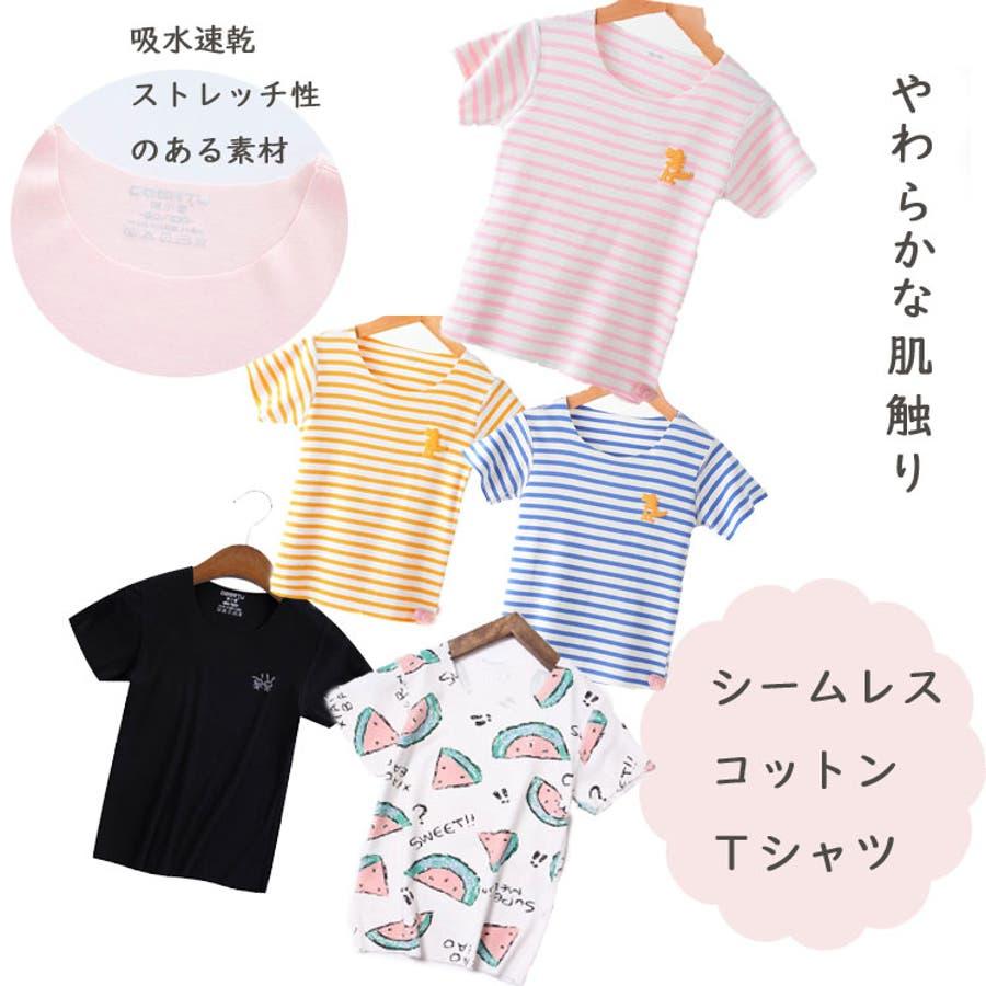 全6色キッズシームレス半袖Tシャツ キッズ ユニセックス  伸縮 速乾性 子供服 ソリッドカラー 1
