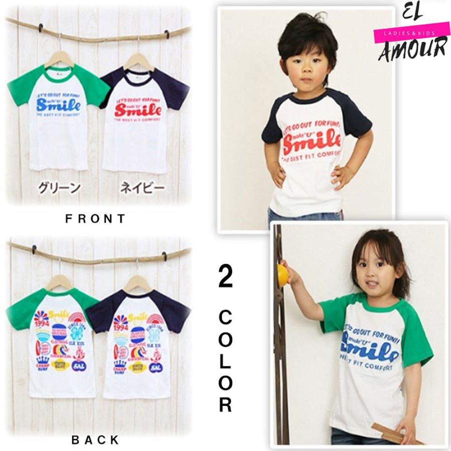 英字プリント ロゴ ラグラン 半袖Tシャツ 全2色 子供服 キッズ 150cmのみ ジュニア 男の子 女の子 トップス 1