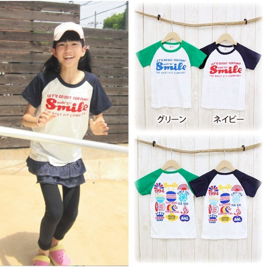 英字プリント ロゴ ラグラン 半袖Tシャツ 全2色 子供服 キッズ 150cmのみ ジュニア 男の子 女の子 トップス 2