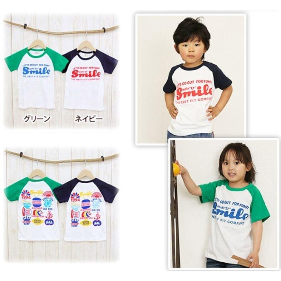 英字プリント ロゴ ラグラン 半袖Tシャツ 全2色 子供服 キッズ 150cmのみ ジュニア 男の子 女の子 トップス 3