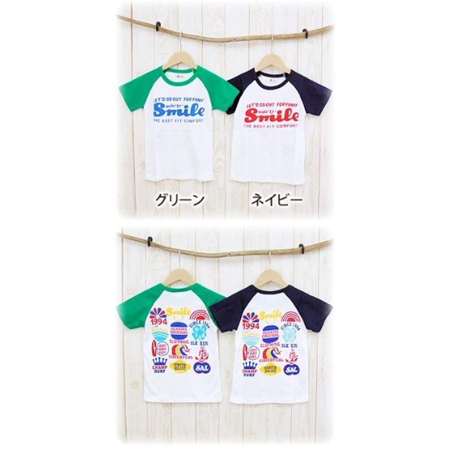 英字プリント ロゴ ラグラン 半袖Tシャツ 全2色 子供服 キッズ 150cmのみ ジュニア 男の子 女の子 トップス 4