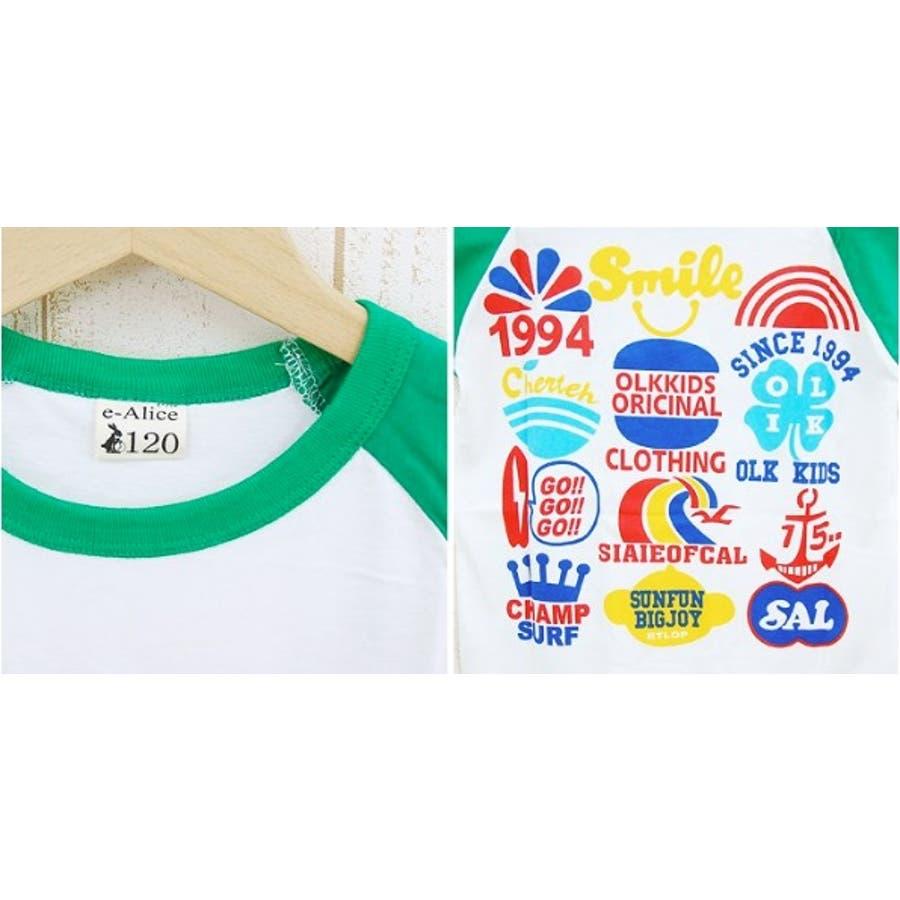 英字プリント ロゴ ラグラン 半袖Tシャツ 全2色 子供服 キッズ 150cmのみ ジュニア 男の子 女の子 トップス 5