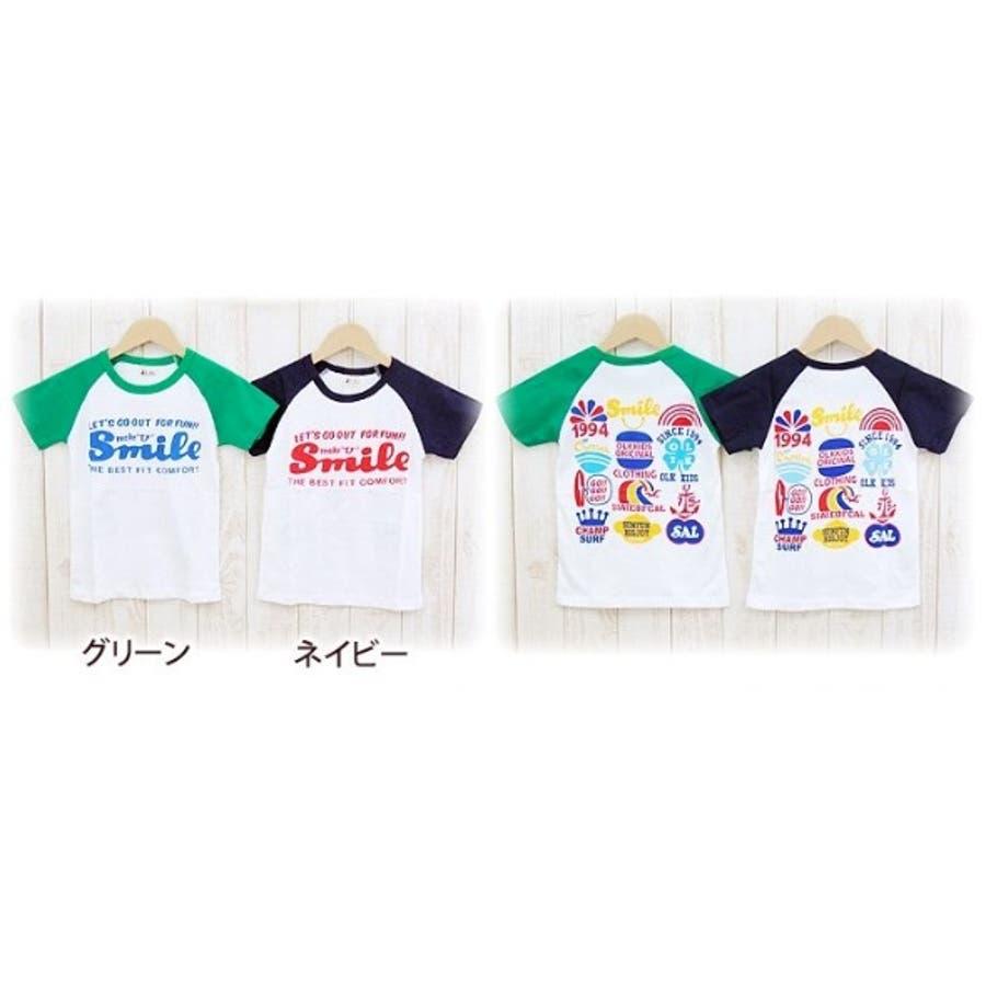 英字プリント ロゴ ラグラン 半袖Tシャツ 全2色 子供服 キッズ 150cmのみ ジュニア 男の子 女の子 トップス 6