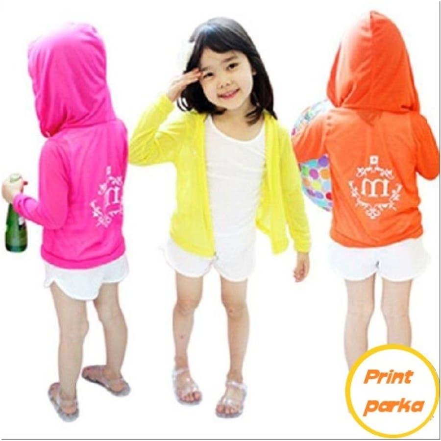 ジップアップパーカー 胸元&バックにプリント シンプル 薄手 子供服 キッズ 90cmのみ ポピーレッド・ピンクのみ 女の子 全2色 2