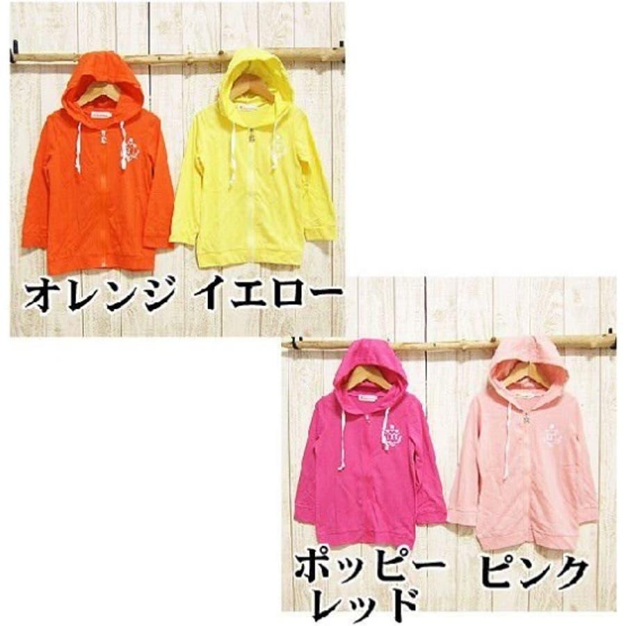 ジップアップパーカー 胸元&バックにプリント シンプル 薄手 子供服 キッズ 90cmのみ ポピーレッド・ピンクのみ 女の子 全2色 3