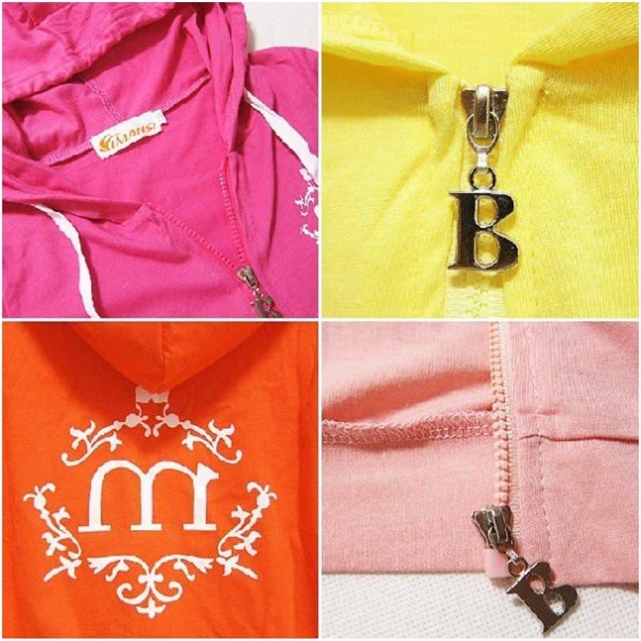 ジップアップパーカー 胸元&バックにプリント シンプル 薄手 子供服 キッズ 90cmのみ ポピーレッド・ピンクのみ 女の子 全2色 4