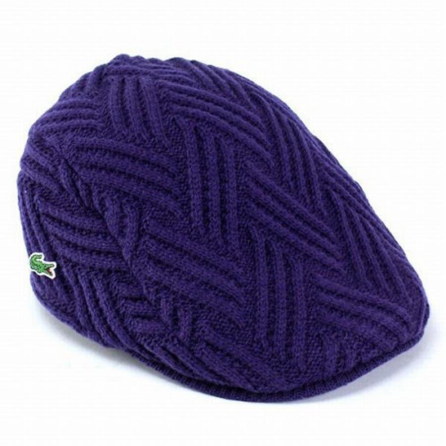 色違いで持っていても良い ハンチング帽 秋冬 メンズ 帽子 レディース ラコステ ニットハンチング パープル 軍事