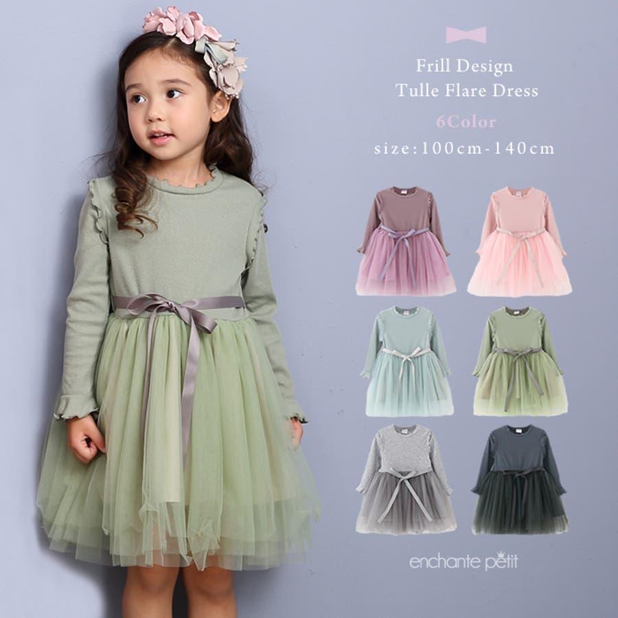 94be1858d3d131 enchante petit のワンピース・ドレス/ワンピース 詳細画像
