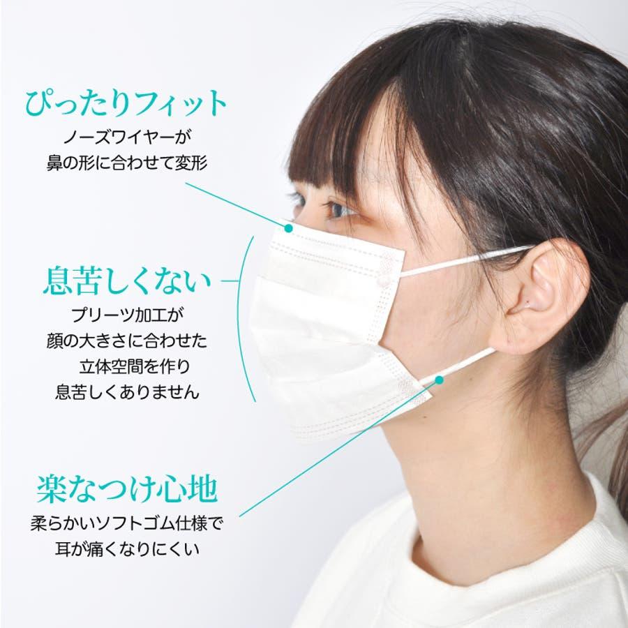 マスク 50枚 使い捨てマスク 3層構造不織布マスク 大人用 3層 プリーツ 白 使い捨て 不織布 フリーサイズ ホワイト 3