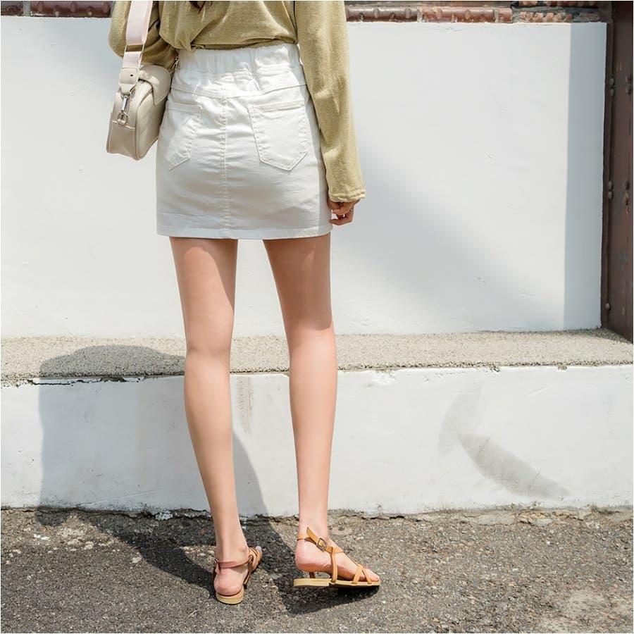 ウエストリボンタイトスカパン 韓国ファッション カジュアル 2