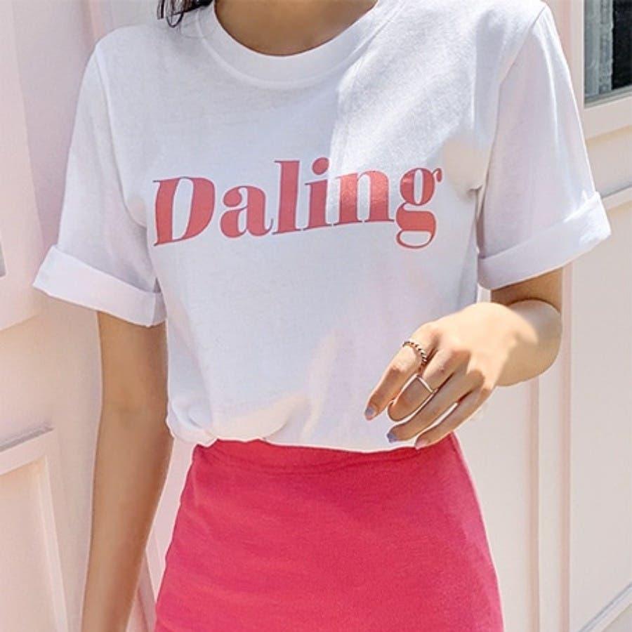 [ENVYLOOK]バストビッグロゴラウンド半袖Tシャツ★韓国ファッション/カジュアル/デイリールック/フェミニンルック/オルチャンファッション/プチプラ/ストリート 2