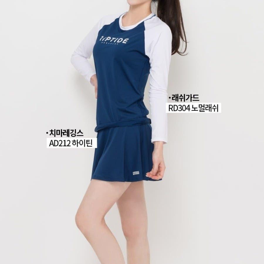 [ENVYLOOK][HB]シンプルスイムスカパン★韓国ファッション/カジュアル/デイリールック/フェミニンルック/オルチャンファッション/プチプラ/ストリート 3