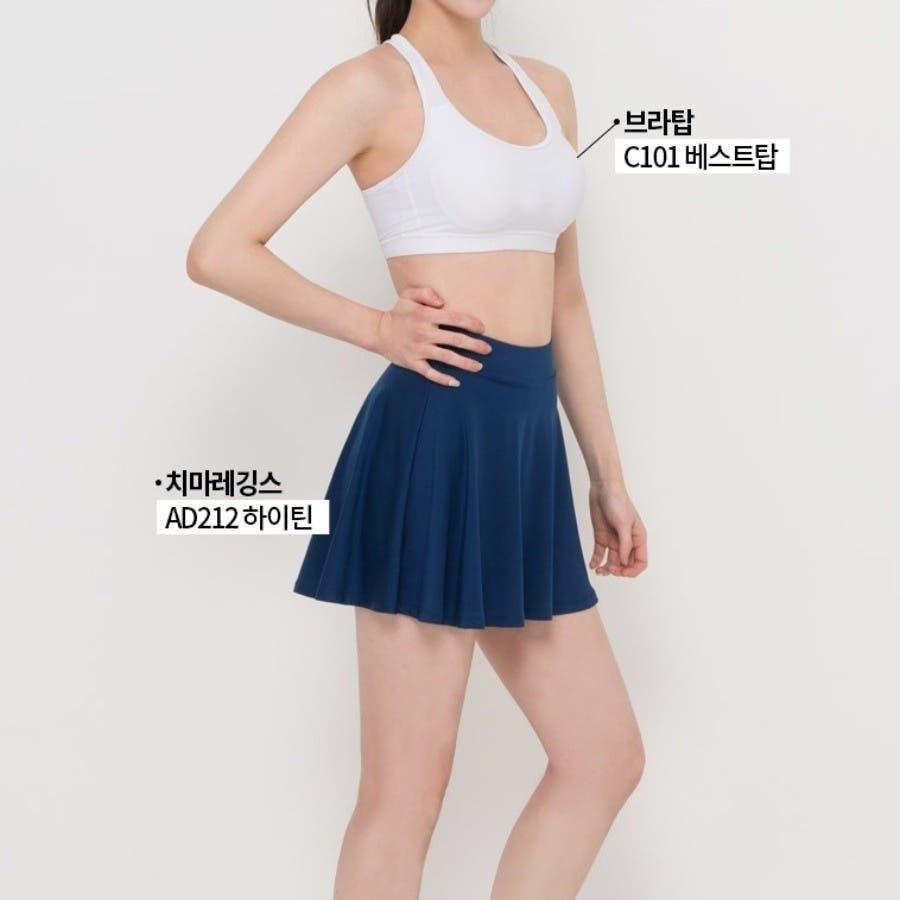 [ENVYLOOK][HB]シンプルスイムスカパン★韓国ファッション/カジュアル/デイリールック/フェミニンルック/オルチャンファッション/プチプラ/ストリート 5