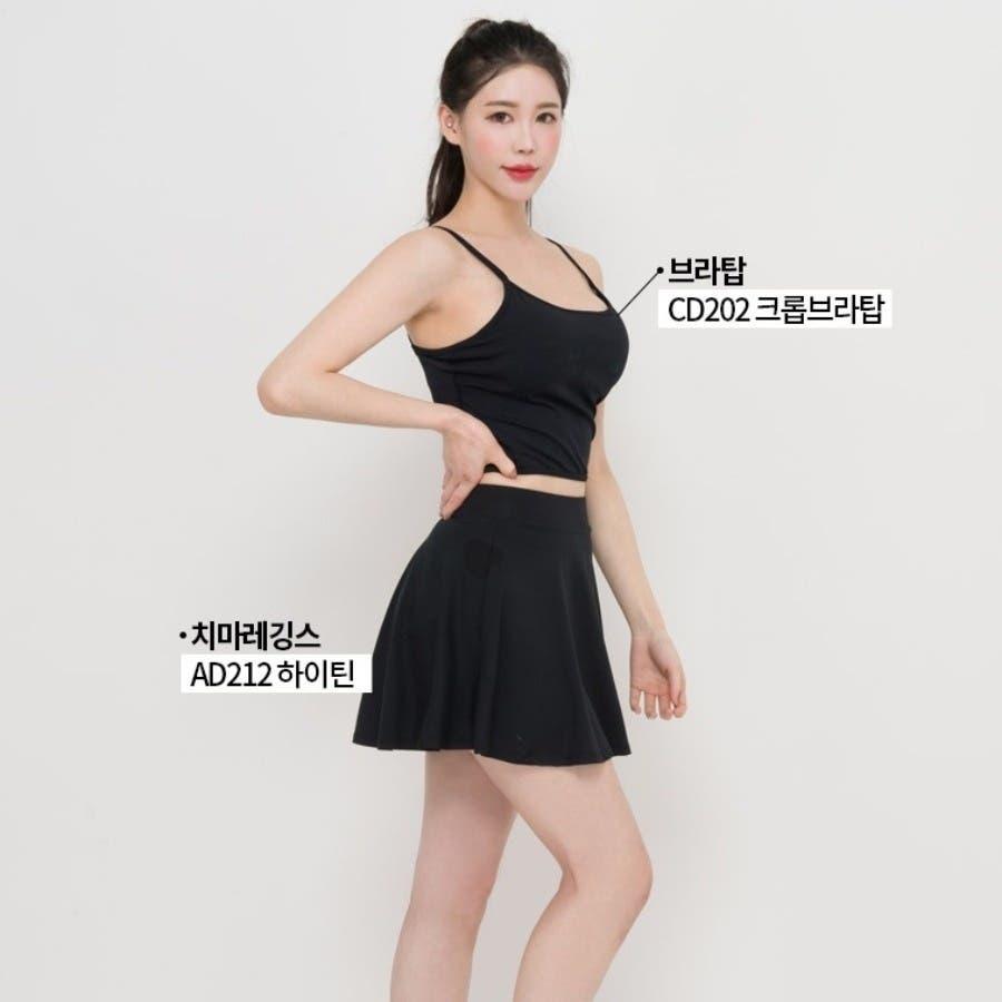 [ENVYLOOK][HB]シンプルスイムスカパン★韓国ファッション/カジュアル/デイリールック/フェミニンルック/オルチャンファッション/プチプラ/ストリート 7