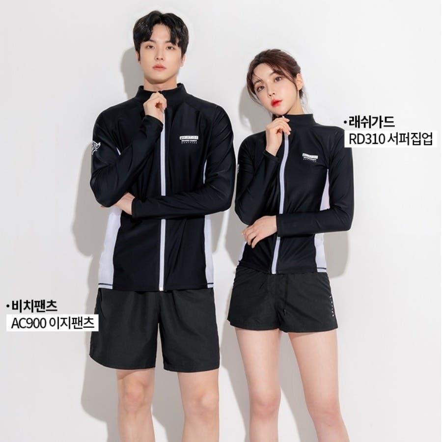 [ENVYLOOK][HB]バイカラージップアップラッシュガード★韓国ファッション/カジュアル/デイリールック/フェミニンルック/オルチャンファッション/プチプラ/ストリート 5