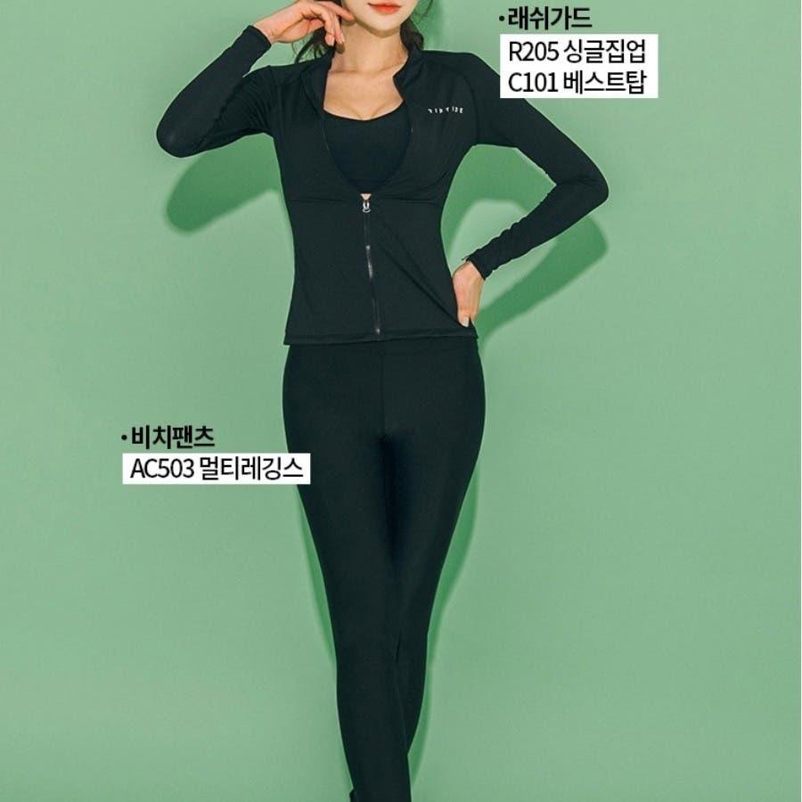 [ENVYLOOK][HB]レタリングポイントジップアップラッシュガード★韓国ファッション/カジュアル/デイリールック/フェミニンルック/オルチャンファッション/プチプラ/ストリート 2