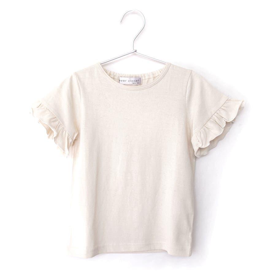 [メーカーのモノづくりブランドever closet] ガールズデザインTシャツ スカラップ フリル ティアード 女の子 半袖半そでトップス Tシャツ 80cm 90cm 100cm 110cm 120cm 130cm ベビー 子供服 キッズ 子供 こども子どもダンス 46