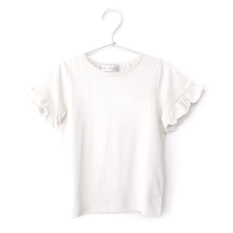 [メーカーのモノづくりブランドever closet] ガールズデザインTシャツ スカラップ フリル ティアード 女の子 半袖半そでトップス Tシャツ 80cm 90cm 100cm 110cm 120cm 130cm ベビー 子供服 キッズ 子供 こども子どもダンス 18