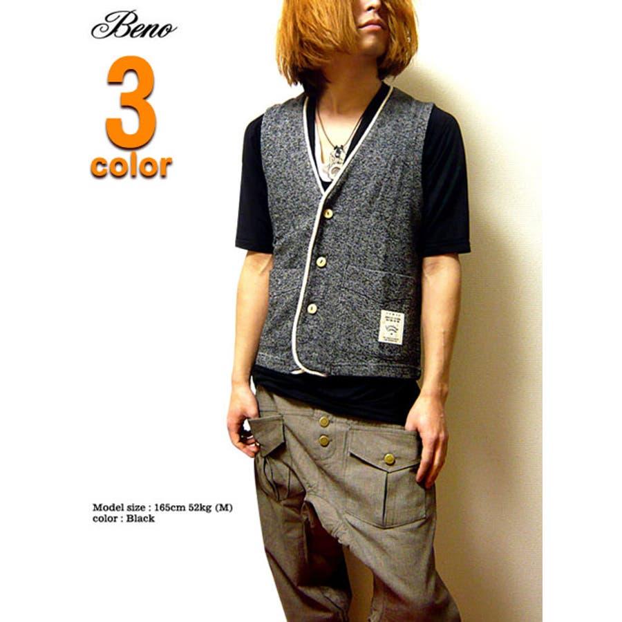 女子ウケの王道 メンズファッション通販ベスト メンズ 裏毛   柔らかくて肌触りの良い甘編みミックス裏毛のパイピングウッドボタンベスト! 当然