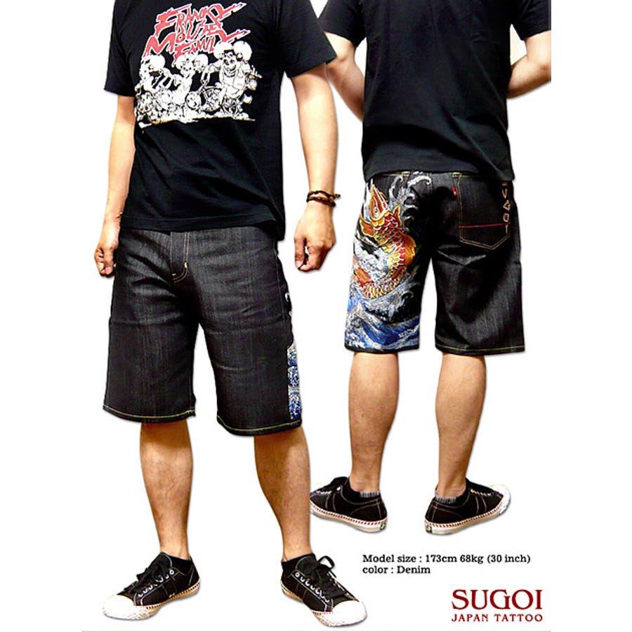デニム ショートパンツ メンズ ハーフパンツ : ブランド名に偽り無し!「SUGOI」