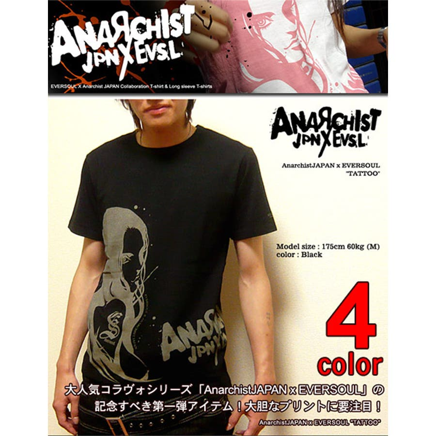 お金をかけずにお洒落がしたい! コラボタトゥガールプリント半袖メンズTシャツ 「AnarchistJAPAN x EVERSOUL SST  Tattoo 」セクシーガールプリントコラボ半袖メンズTシャツ! 日本製 MADE IN JAPAN 逆鱗