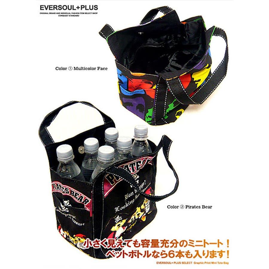ミニトートバッグ ランチバッグ トートバッグ 小さ目 小さい :総柄プリントのミニトートバッグ!お弁当やペットボトル等ちょっとした物を入れるのに便利な小さなトートバッグです! 2