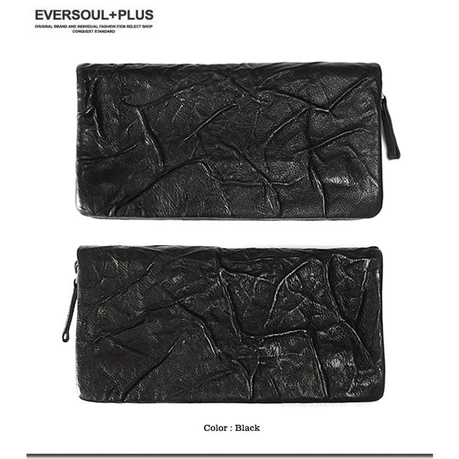 財布 長財布 レザー 本革 ラウンドファスナー メンズ 男性用 ロングウォレット ジッパー 革 シワ加工 ビンテージ 黒 ブラック 2