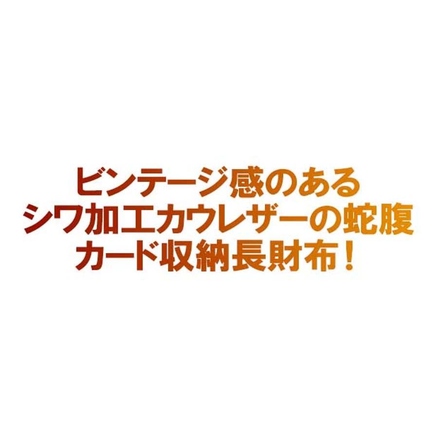 財布 長財布 レザー 本革 ラウンドファスナー メンズ 男性用 ロングウォレット ジッパー 革 シワ加工 ビンテージ 黒 ブラック 10