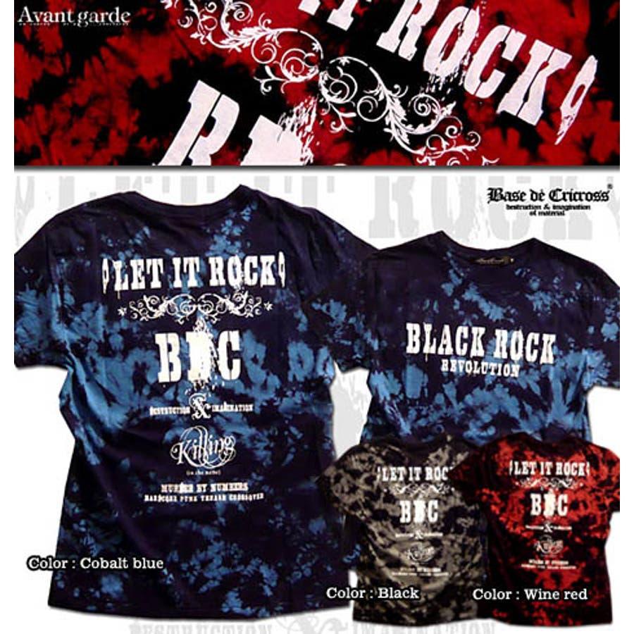 最高に今年っぽい メンズファッション通販タイダイ染めプリント半袖メンズTシャツ 「Avantgarde # 5」アヴァンギャルドなタイダイ染めにクールなロゴプリントのROCK系メンズ半袖Tシャツ! ROCK パンク お兄系 間然