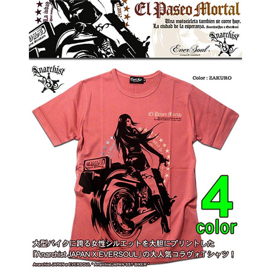シンプルながらも細部にまで拘ったデザイン バイカーガールプリントコラボ半袖メンズTシャツ 「AnarchistJAPAN x EVERSOUL SST  BIKER 」バイクガールプリントコラボTシャツ メンズ 半袖 Tシャツ 日本製 バイカー アメカジ 強奪