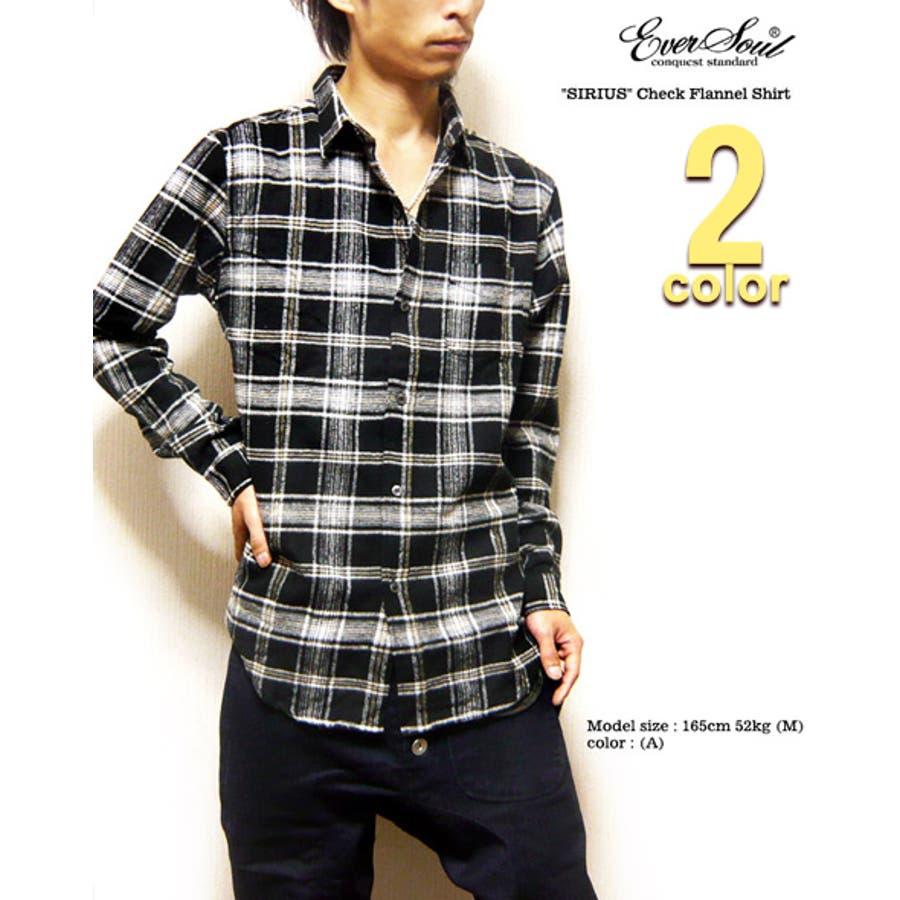 """一着は押さえておきたい メンズファッション通販ネルシャツ メンズ 長袖シャツ メンズ 「""""SIRIUS"""" Check Flannel Shirt」春先や秋口にかなり使える2パターンのチェック生地を使用した定番デザインのチェックネルシャツ! メンズ ネルシャツ 長袖カジュアルシャツ 小字"""