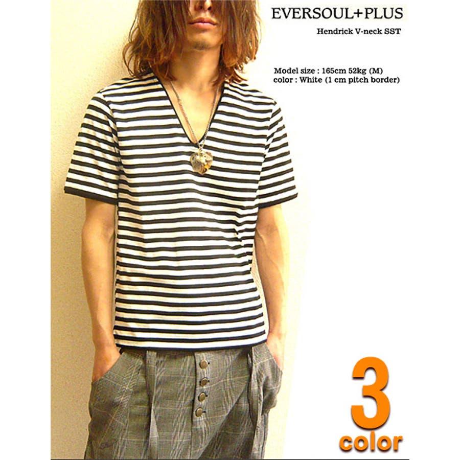 サイズも着心地もいいです メンズファッション通販半袖 ボーダー Vネック Tシャツ 日本製 「Hendrick V-neck SST」日本製キレイ目シルエットボーダー半袖VネックTシャツ! 機運