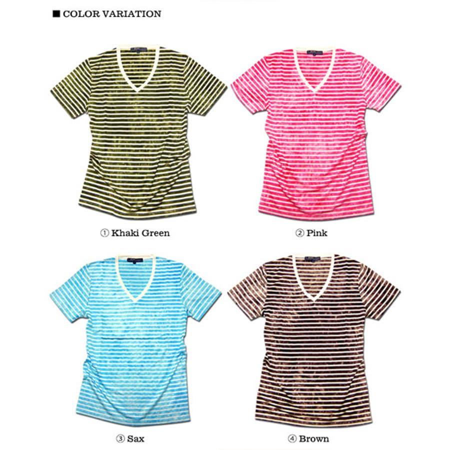 ボーダー Vネック Tシャツ メンズ ストレッチ ムラ染 / ボーダー部分がムラ染めになったストレッチ素材のVネックボーダーTシャツ! 2