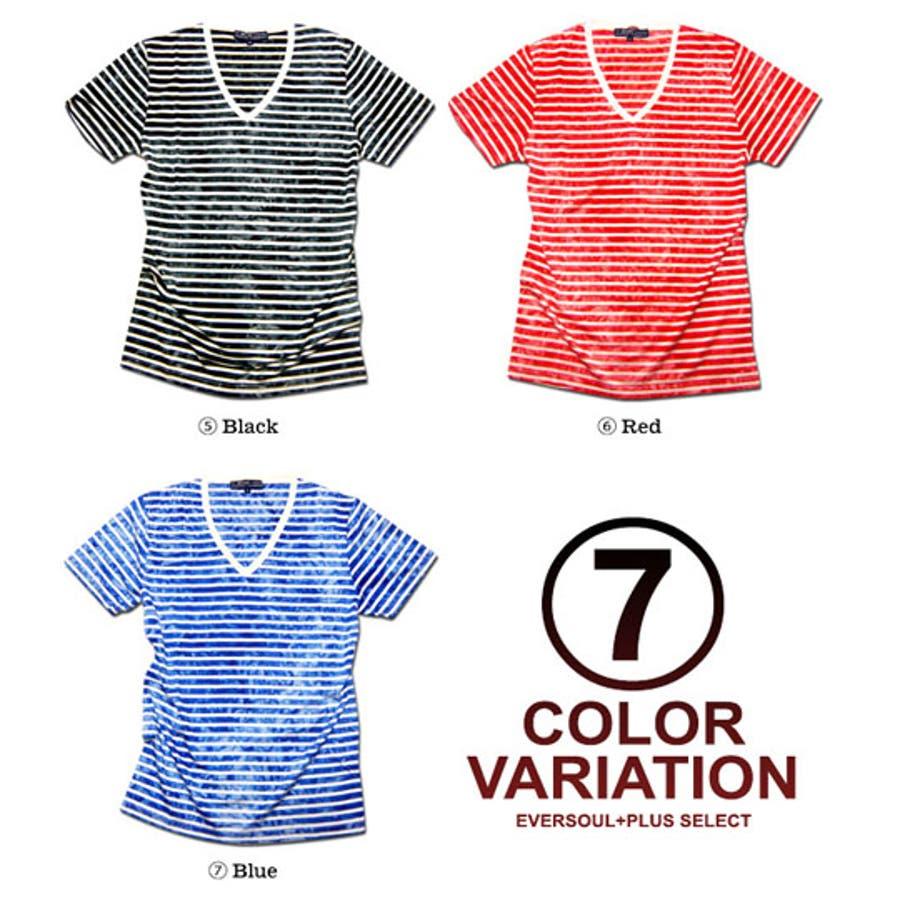 ボーダー Vネック Tシャツ メンズ ストレッチ ムラ染 / ボーダー部分がムラ染めになったストレッチ素材のVネックボーダーTシャツ! 3