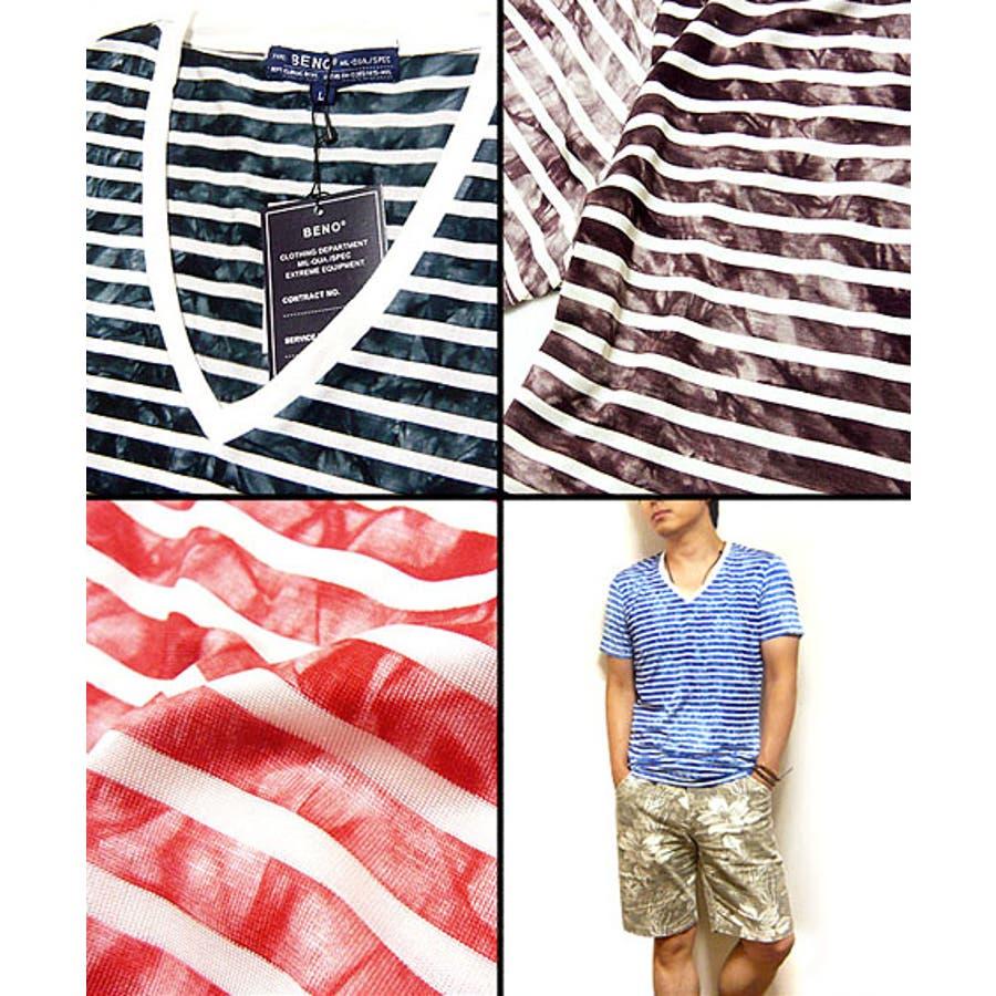 ボーダー Vネック Tシャツ メンズ ストレッチ ムラ染 / ボーダー部分がムラ染めになったストレッチ素材のVネックボーダーTシャツ! 4