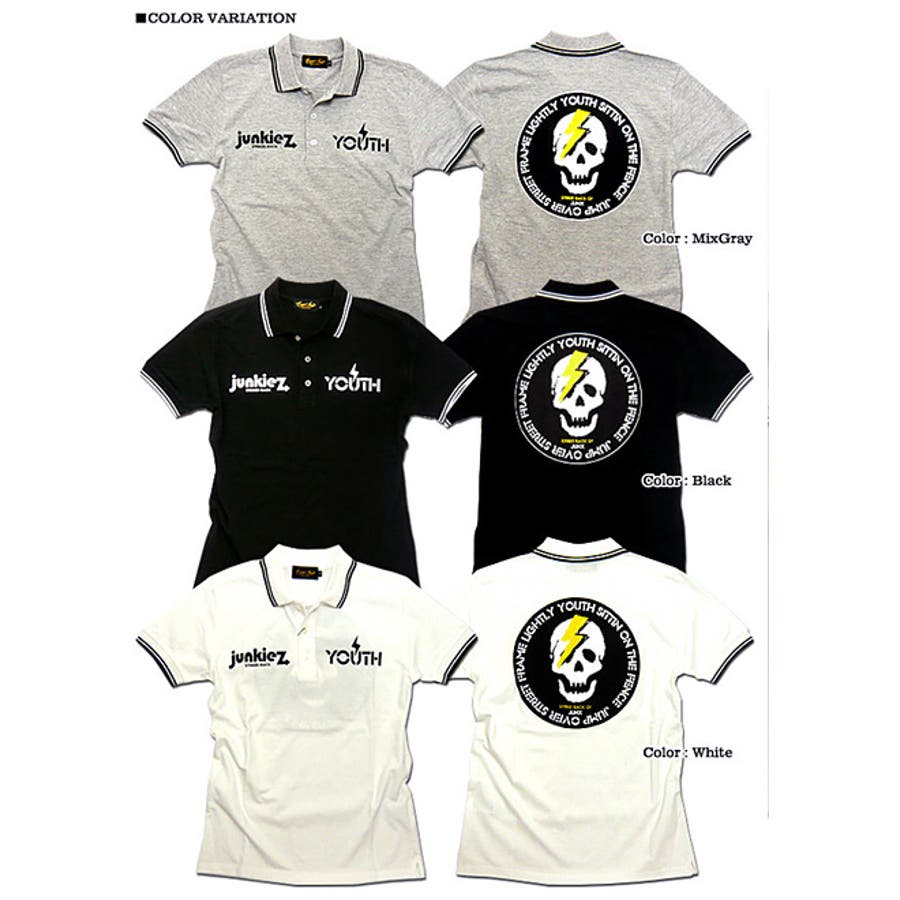 EVERSOUL スカルプリント ポロシャツ メンズ 半袖 ストリート 「Thunder Skull Polo Shirt」イナズマスカルのバックプリントがインパクト大のROCK系ライン入りポロシャツ!【メンズ ROCK系 ストリート系 カジュアル半袖ポロシャツ】 2